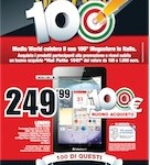 "Mediaworld – ""Hai Fatto 100!"""