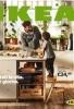 """Ikea – """"Gustati la vita ogni giorno"""""""