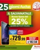 """Auchan – """"Il SalvaNatale"""""""