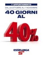 "Esselunga – ""40 giorni al 40%"""
